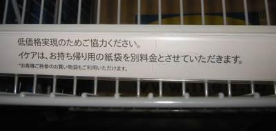 200609197_1